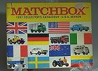 Matchbox  1967 USA Catalog Catalogue